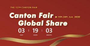 Giantlok Canton fair