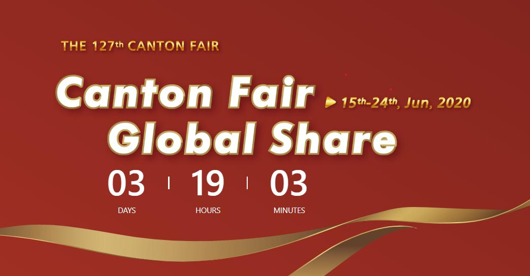 Giantlok Canton fair