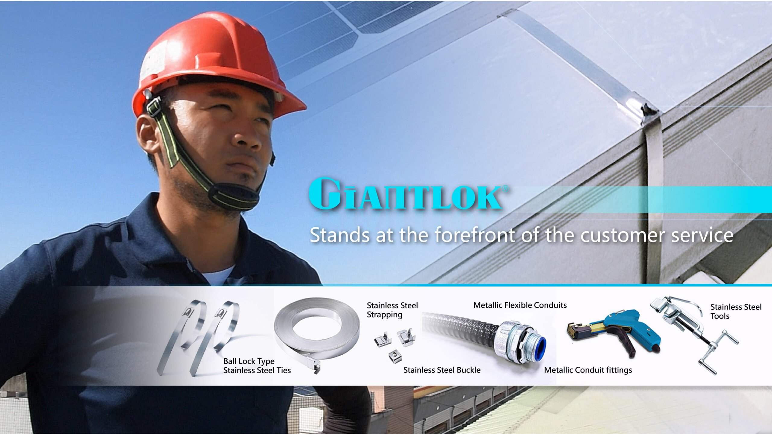 Giantlok stands at the forefront of the customer service
